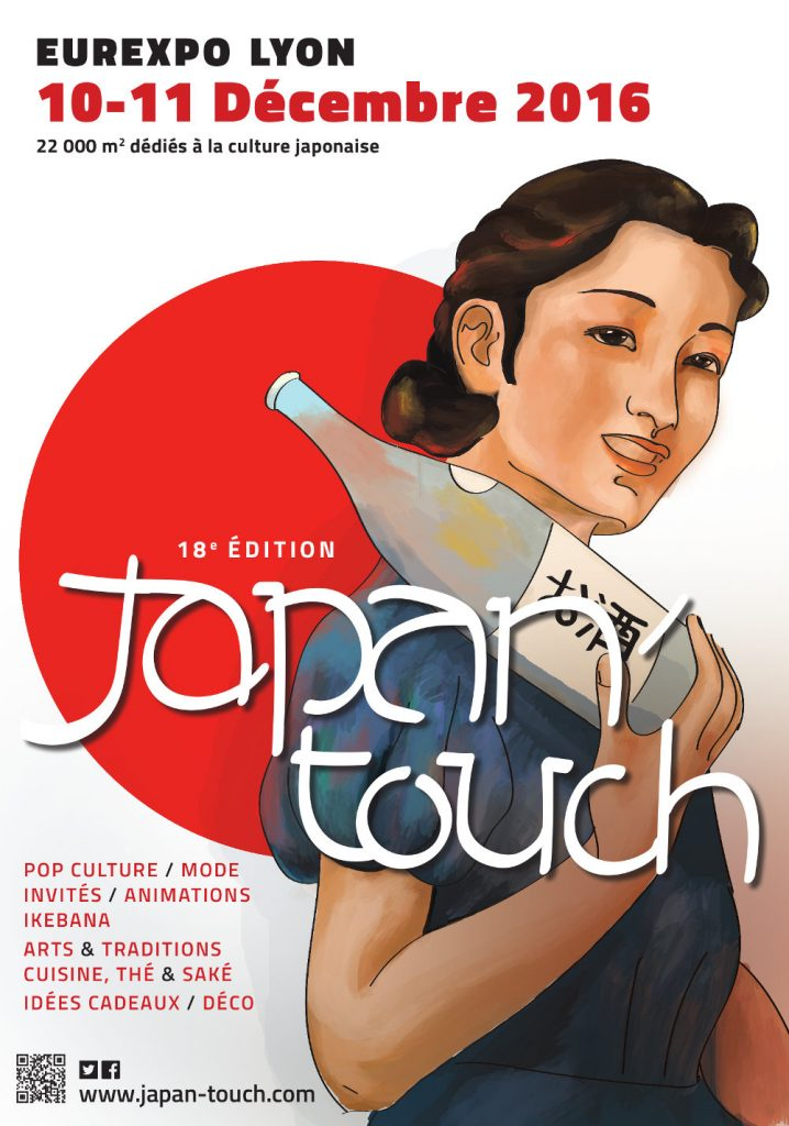 Japan Touch 2016